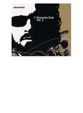 Bucovina Club Vol.2