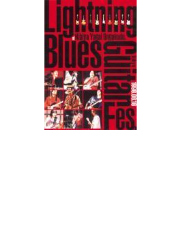 Lightning Blues Guiter Fes.