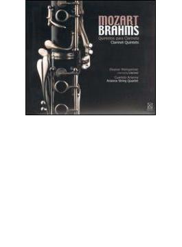 Clarinet Quintet: E.weingartner(Cl) Arianna Q