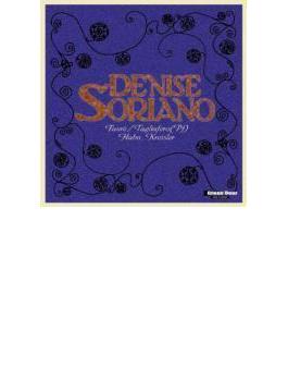 Favourite Series: Soriano