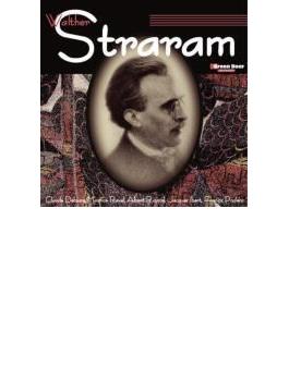 Favourite Series: Straram / Straram O