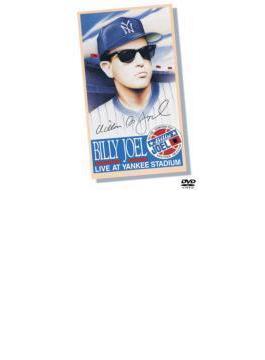 Live At Yankee Stadium