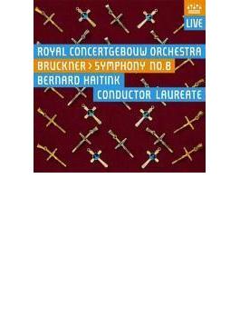 交響曲第8番 ハイティンク&コンセルトヘボウ(2005)
