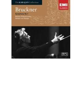 ブルックナー:交響曲第7番 カラヤン&BPO
