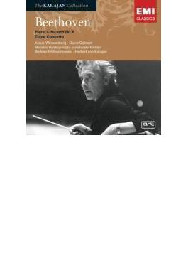 ピアノ協奏曲第4番、三重協奏曲 ワイセンベルク、オイストラフ、リヒテル、他 カラヤン