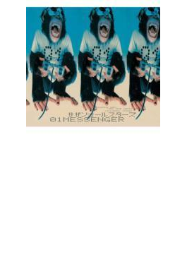 01MESSENGER~電子狂の詩~