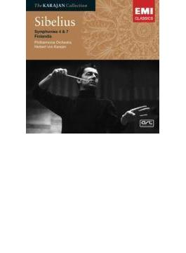 シベリウス:交響曲第4番、第7番、『フィンランディア』 カラヤン&フィルハーモニア管