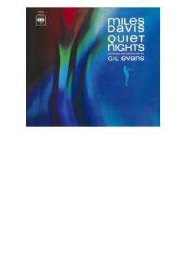 Quiet Nights +1