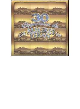 30 Pegaditas De