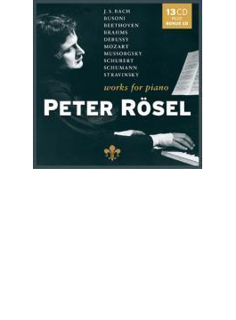 レーゼルの芸術 ピアノ独奏曲編(13CD+ボーナスCD) ペーター・レーゼル(p)