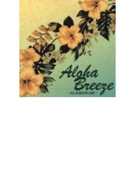 Aloha Breeze: Ka Makani Ahe