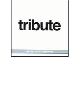Tribute To Public Image Ltd