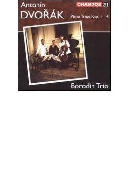 ドヴォルザーク:ピアノ三重奏曲第1番~第4番/ボロディン・トリオ