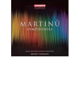マルティヌー:交響曲全集 トムソン(指揮)、ロイヤル・スコティッシュ・ナショナル管