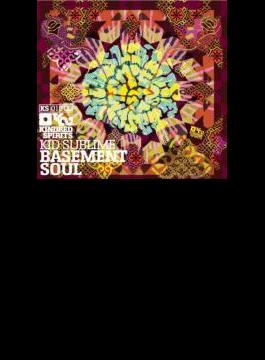 Basement Soul
