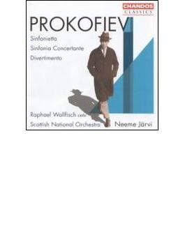 プロコフィエフ:ディヴェルティメント、協奏交響曲、シンフォニエッタ/N・ヤルヴィ&スコティシュ・ナショナル管
