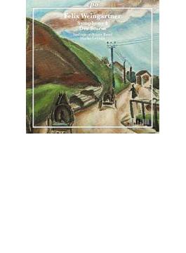 <交響作品集2>序曲「嵐」/組曲「嵐」/セレナーデ/交響曲第4番 レトーニャ/バーゼル交響楽団