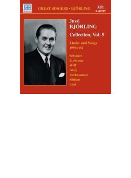 <ユッシ・ビョルリンク・コレクション第5集:ドイツ・リートと歌曲集> ビョルリンク/エーベルト/シャウヴェッカー