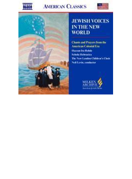 <新世界のユダヤの声~アメリカ植民地時代の詠唱と祈り> レヴィン/スコラ・ヘブラエイカ/ローデ/他