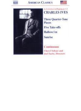 <コンティニューム・ポートレイト3:ピアノ、室内楽&声楽曲集> コンティニューム(セルツァー/サックス)