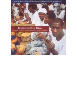 Ewe Drumming From Ghana