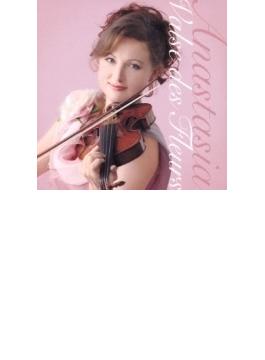 ValsedesFleurs~花のワルツ アナスタシア・チェボタリョーワ(ヴァイオリン)