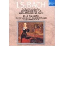 Notenbuchlein Fur Anna Magdalena Bach: Ameling Leonhardt Linde, J.koch
