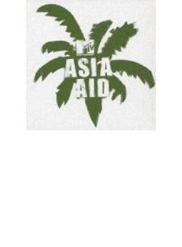 Asia Aid