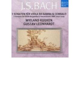 Gamba Sonata.1-3: W.kuijken(Gamb) Leonhardt(Cemb)