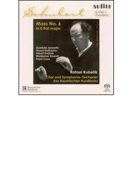ミサ曲第6番 クーベリック&バイエルン放送交響楽団&合唱団(1968年)