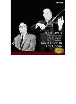 ベートーヴェン:ヴァイオリン・ソナタ「春」「クロイツェル」 ダヴィッド・オイストラフ