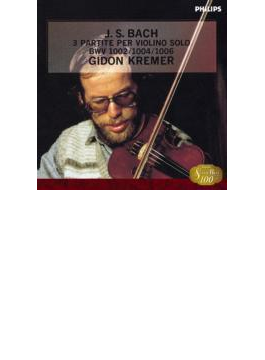 バッハ: 無伴奏ヴァイオリンのためのパルティータ ギドン・クレーメル