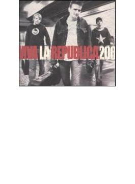 Viva La Republica