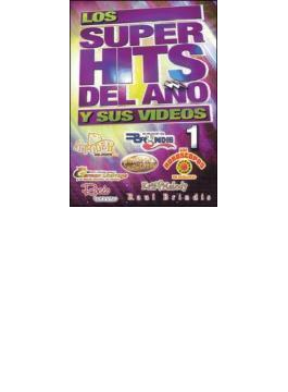 Super Hits Del Ano