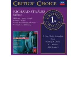 『サロメ』全曲 ドホナーニ&ウィーン・フィル、マルフィターノ、ターフェル、ほか(2CD)