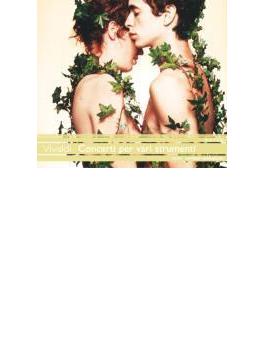 様々な楽器のための協奏曲集 ベルナルディーニ&ゼフィーロ・バロック管弦楽団