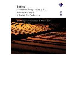 Romanian Rhapsody.1, 2, Suite.1, 2, Etc: Foster / Monte Carlo Po