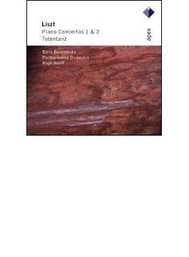 Piano Concerto.1, 2, Etc: Berezovsky(P) H.wolff / Po