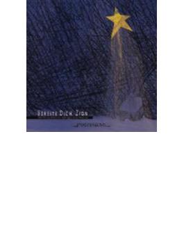 クリスマス作品集 ブルーメ(指揮)ラインラント=プファルツ音楽院管、合唱団、ほか