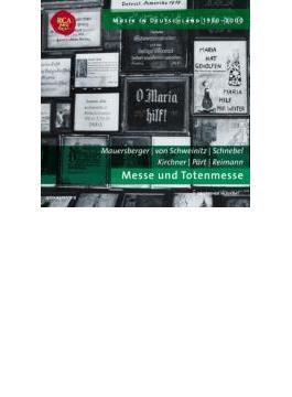 Musik In Deutschland 1950-2000vol.10 Vokal Musik-messe Und Requiem