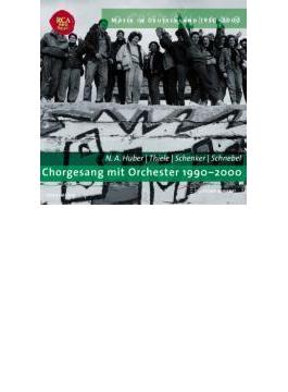 Musik In Deutschland 1950-2000vol.10 Vokal Musik Mit Orch 1990-2000
