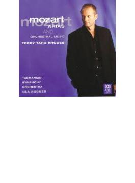 Arias, Orch.works: Rhodes(Br) Rudner / Tasmanian So