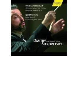 (Strings)string Quartet.3: Sitkovetsky / New European Strings +stravinsky