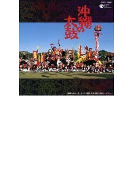沖縄の太鼓
