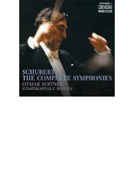 交響曲全集 スイトナー&シュターツカペレ・ベルリン(5CD)