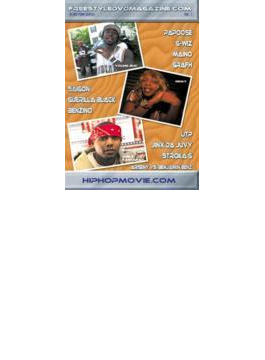 Freestyledvdmagazine.com Vol.1