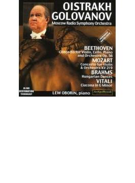 Oistrakh Mozart Concerto.5, Beethoven: Triple Concerto Vitali: Golovanov