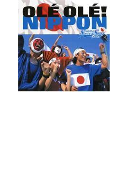 The World Soccer Song Series VOL.5::OLE OLE! NIPPON