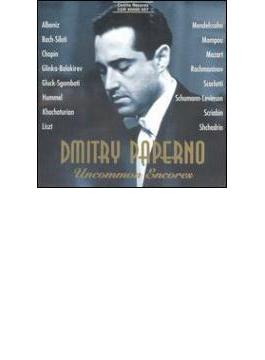 Dmitry Paperno Uncommon Encores