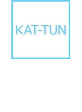 KAT-TUN Live 海賊帆